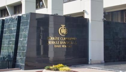 انخفاض صافي أرباح البنك المركزي التركي بقيمة 10 مليار ليرة