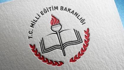 وزارة التربية التركية: أخبار إغلاق السعودية للمدراس التركية لا تعكس الحقيقة