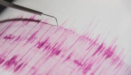 زلزال بقوة 4.3 ريختر يضرب محافظة أرزينجان شرقي تركيا