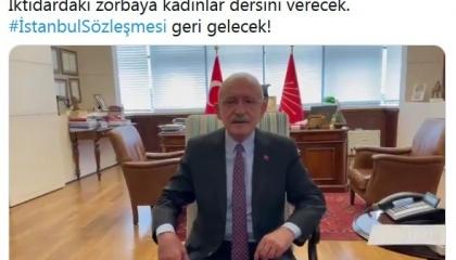 زعيم المعارضة التركية يهاجم النظام الحاكم: يدير البلد بقرارات منتصف الليل