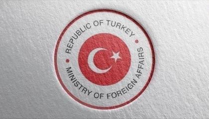 وزارة الخارجية التركية تدين الهجمات الإرهابية في النيجر