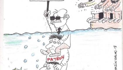 كاريكاتير: الشعب التركي يدفع فاتورة أزمات صهر أردوغان!