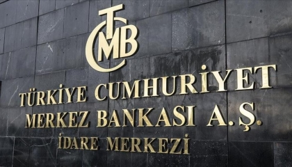 البنك المركزي التركي يعلن زيادة اتفاقية مبادلة العملات الثنائية مع الصين