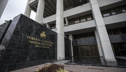 حزب الشعب التركي يطالب بالتحقيق في أزمة «البنك المركزي»