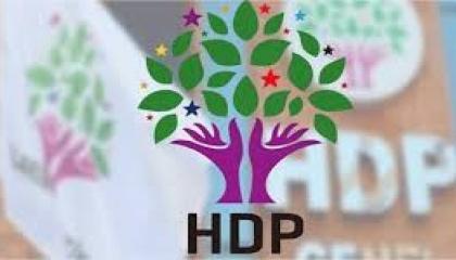 الدستورية التركية تفاجئ المدعي العام: لائحة إغلاق حزب الشعوب الكردي «ناقصة»