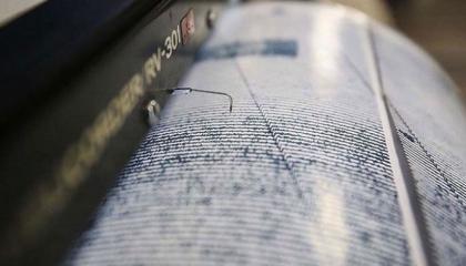 زلزال بقوة 4.2 ريختر يضرب سواحل موغلا التركية