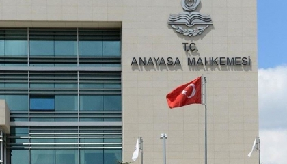 المحكمة الدستورية التركية ترفض طلب المعارضة تقليص صلاحيات أردوغان