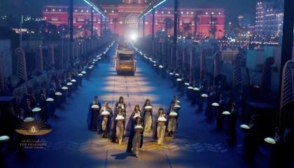 وكالات أنباء عالمية تشيد بحفل موكب المومياوات الملكية المصرية