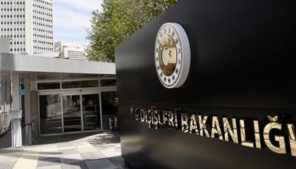 تركيا تعزي في ضحايا السيول في إندونيسيا