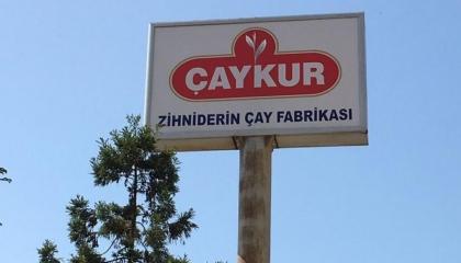 2.5 مليار ليرة ديون مديرية مؤسسات الشاي التركية