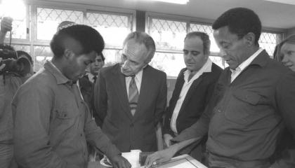 كيف خططت إسرائيل لتحويل إثيوبيا إلى «مصر ثانية» في إفريقيا؟ (1)