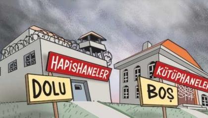 كاريكاتير: السجون بدلًا من المكتبات العامة.. فقط في تركيا