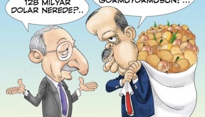 كاريكاتير تركي: هكذا أنفق أردوغان 128 مليار دولار!