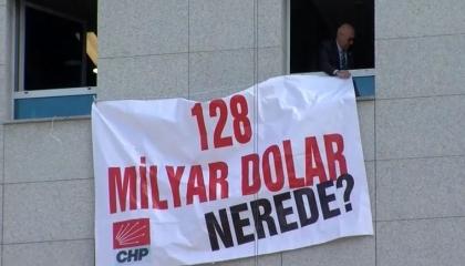 45.4 % من الأتراك يتساءلون عن الـ128 مليار دولار و26% يرونها إهانة لأردوغان