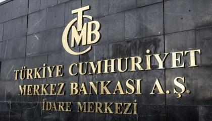 البنك المركزي التركي يثبت سعر الفائدة عند 19 %