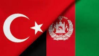 اتصال هاتفي بين وزير الخارجية التركي ونظيره الأفغاني