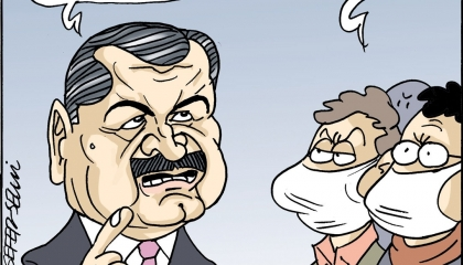 كاريكاتير تركي: لقاح كورونا مُحرم على الشعب في عهد أردوغان!