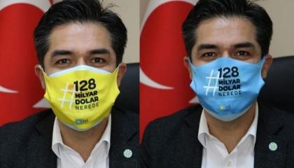 كمامات طبية تفضح تبديد حزب أردوغان 128 مليار دولار من خزينة الشعب