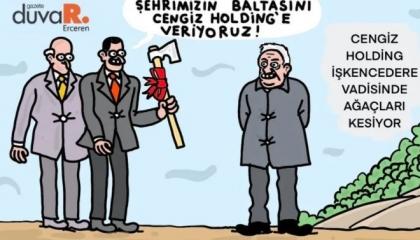 كاريكاتير: الحكومة التركية تمنح مناقصاتها لصالح الشركات الموالية