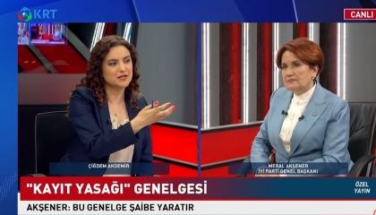 المرأة الحديدية لأردوغان: ما دخلك بشؤون مصر الداخلية؟!