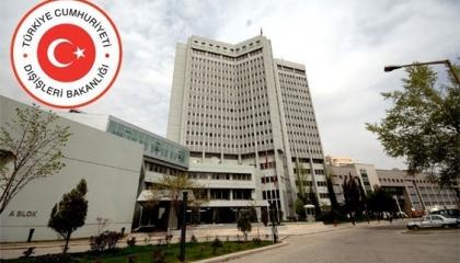 تركيا تدعو المجتمع الدولي إلى الرد على سياسات الاستيطان الإسرائيلية