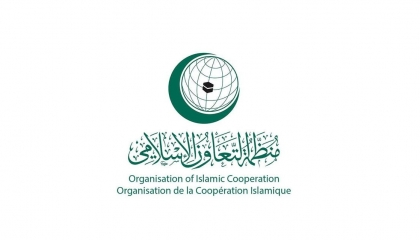 منظمة التعاون الإسلامي تعقد اجتماعًا طارئًا لبحث الاعتداءات الإسرائيلية