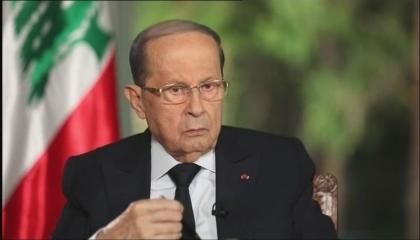 عون: لا شيء يجب أن يحبط اللبنانيين وسنتجاوز الظروف الصعبة
