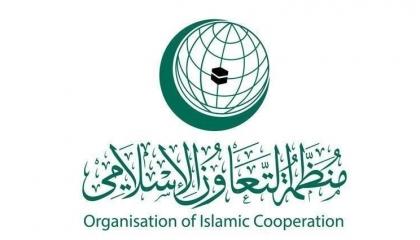 منظمة التعاون الإسلامي تشيد بصمود الفلسطينيين: مواجة تدابير إسرائيل واجبة