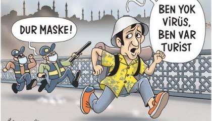 كاريكاتير: في تركيا.. الحرية للسياح والغرامة للمواطنين