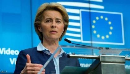 المفوضية الأوروبية تعرب عن قلقها جراء تصاعد العنف في قطاع غزة