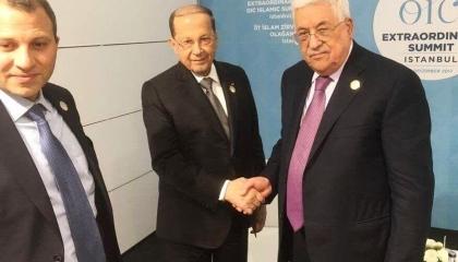 رئيس التيار الوطني الحر اللبناني يبحث مع محمود عباس خطورة الموقف في القدس