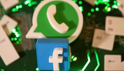 منصة نت بلوكس: رفع القيود المفروضة على وسائل التواصل الاجتماعي في إثيوبيا