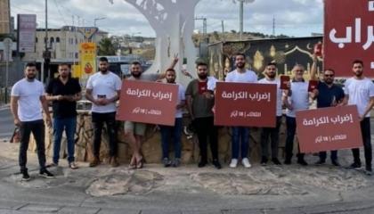 إضراب شامل يعم فلسطين من البحر إلى النهر.. شاهد الفيديو