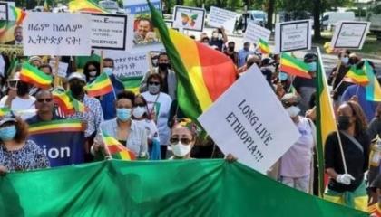 مظاهرة للجالية الإثيوبية في واشنطن: نرفض التدخل الأمريكي في شؤون بلادنا