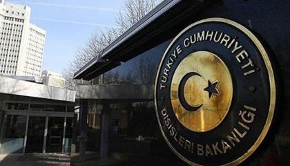تركيا تدين استهداف مظاهرة مناهضة للعدوان الإسرائيلي في باكستان