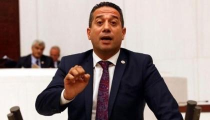 المعارضة التركية تسخر من رئيس الوزراء السابق بعد فضيحة المخدرات