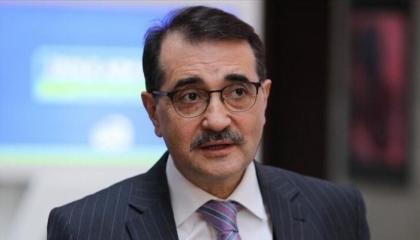 وزير الطاقة التركي: نستعد لحفر المزيد من آبار الغاز في شرق المتوسط