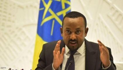 إثيوبيا: نرفض تدخل الإدارة الأميركية في شؤوننا الداخلية