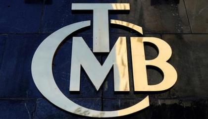 البنك المركزي التركي يخفض سعر الفائدة إلى 18%