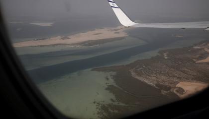 السعودية تغلق مجالها الجوي أمام الرحلات الجوية الإسرائيلية