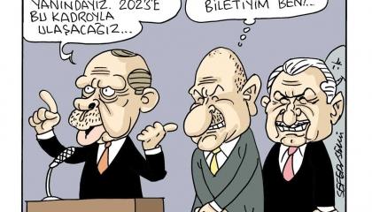 كاريكاتير: سر دعم أردوغان لوزير الداخلية التركي المتهم بتهريب المخدرات