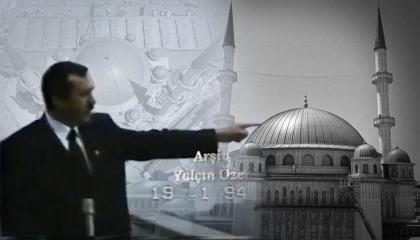أردوغان يفتتح اليوم مسجدًا أعلن عنه قبل 27 عامًا