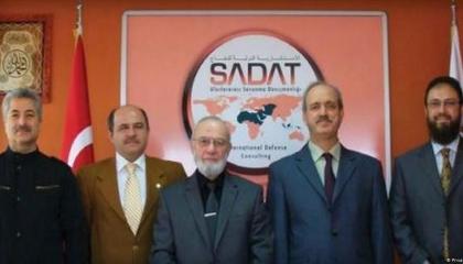 عضو سابق بمنظمة «صادات» يكشف دور تركيا في دعم تنظيم إرهابي