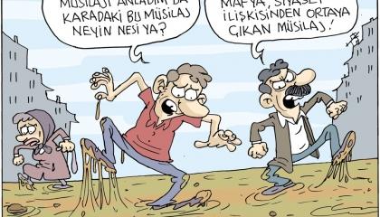 اتهامات زعيم المافيا التركي لأردوغان «تزيد الطين بِلَّة»!
