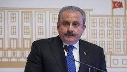رئيس البرلمان التركي يهاتف نظيرته التركمانية لتقييم التطورات الإقليمية