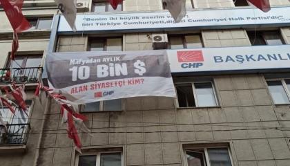 لافتات المعارضة التركية تطالب بالكشف عن السياسيين المرتشين