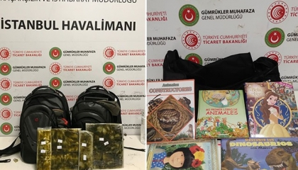 الجمارك التركية تضبط 13 كيلو كوكايين في مطار إسطنبول
