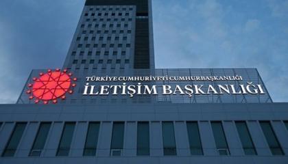 المحكمة الدستورية التركية: من حق الرئاسة الحصول على أي معلومات تخص أي شخص