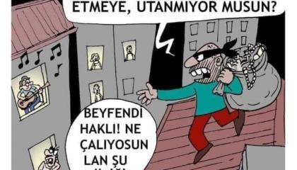 كاريكاتير: في عهد أردوغان.. اللصوص موقرون عن عازفي الموسيقى!