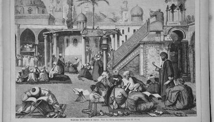 «من العلم إلى عمل التمائم والتعاويذ»: كيف تغير الأزهر في زمن العثمانيين؟